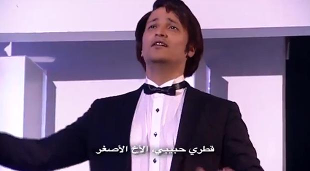 بالكلمات: أغنية قطر – قطري حبيبي الأخ الأصغر