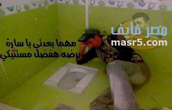سارة اللي كل الفيس بوك بيتكلم عنها